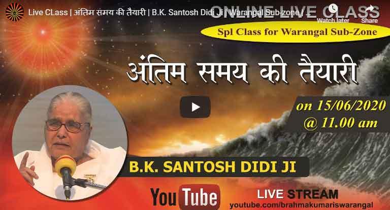 Live CLass | अंतिम समय की तैयारी | B.K. Santosh Didi Ji | Warangal Sub-zone | 15/06/2020 @ 11.00 am